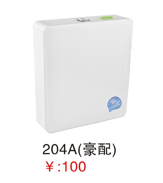 204A(豪配)