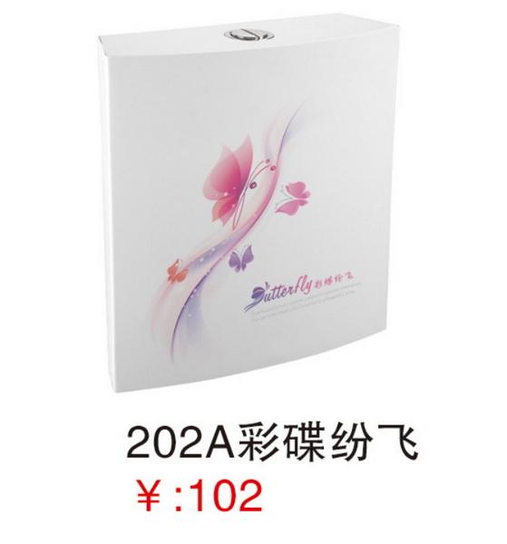 202A彩蝶纷飞